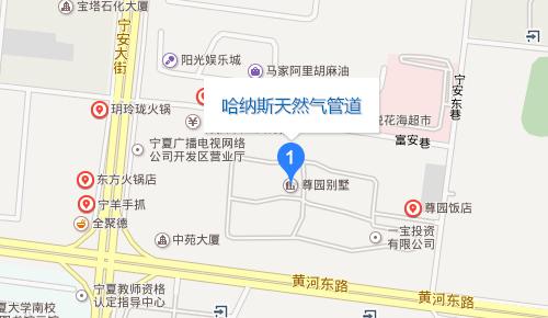 宁夏办公室